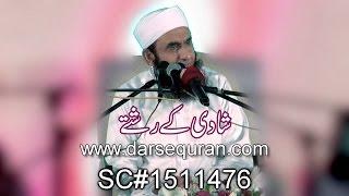 "getlinkyoutube.com-(SC#1511476) ""Shadi K Rishtay"" Maulana Tariq Jameel Sahab"
