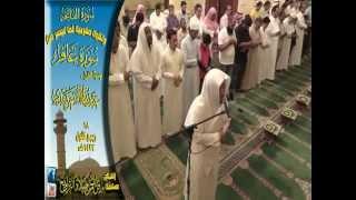 getlinkyoutube.com-اجمل صوت ممكن تسمعه في حياتك Quran islam
