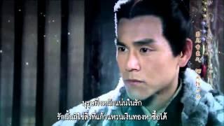 getlinkyoutube.com-ลำนำผมขาว ซับไทย - เพลงลำนำทะเลทรายหรือตำนานจันทราและดวงดาว