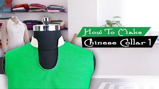 getlinkyoutube.com-How to make chinese collar for kurti - Part 1
