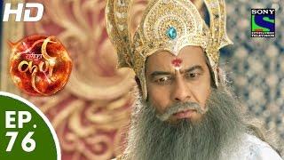 Suryaputra Karn - सूर्यपुत्र कर्ण - Episode 76 - 16th October, 2015