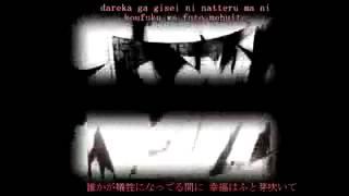 getlinkyoutube.com-Opening tokyo Ghoul season 2