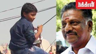 வாழைப்பழ காமெடியில் ஓ.பி.எஸ்.!  Small Boy About OPS @ Marina Protest