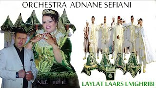 getlinkyoutube.com-Adnane Sefiani (Exclusive lyric Clip) - mariage marocain,traditionnel,حفل زفاف مغربي كامل,
