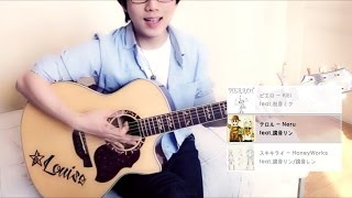 getlinkyoutube.com-【복숭아】아는만큼 들리는 노래 ~Vocaloid~ 를 불러보았다