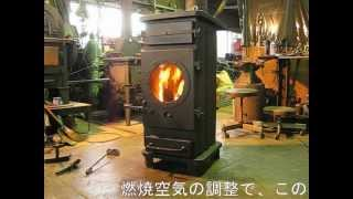 getlinkyoutube.com-ロケットストーブ原理を応用した針葉樹や竹までも燃料にできるストーブRocket Stove Mass Heater