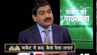CNBC-AWAAZ Market Ki Pathshala - How to start investing in markets