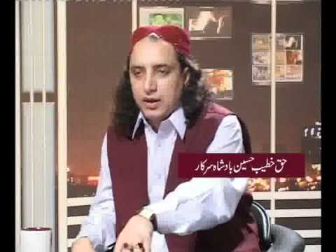 HAQ BADSHAH SARKAR on channel five PART - 4.flv