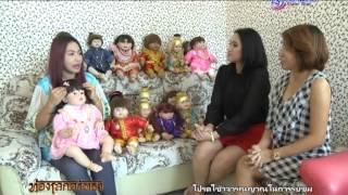 getlinkyoutube.com-ท่องโลก ศรัทธา กุมารทอง อ ธิดาอุมา โชคอัญมณี