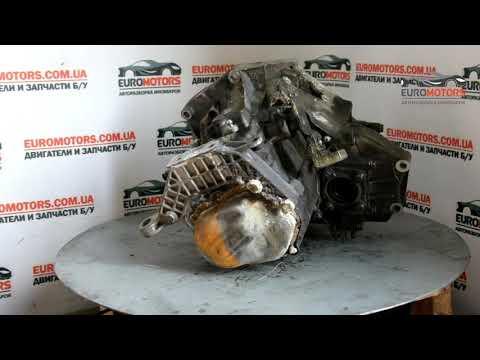 МКПП на Fiat Fiorino 1.4 8V  ? Euromotors Авторазборка иномарок