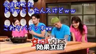 getlinkyoutube.com-Happy Together3意訳④ホンギ&藤井美菜 ~誘惑編~ Lee Hongki&Mina Fujii