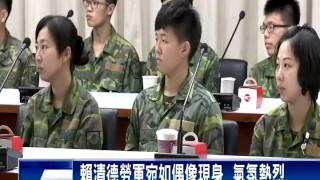 getlinkyoutube.com-賴清德八軍團勞軍 營區內宛若偶像來到-民視新聞