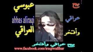 getlinkyoutube.com-المطربة احلام تحجي على البنات العراقيات وبنت عراقية صغيرة ترد عليها