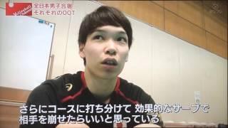 4/17 volleyballchannel