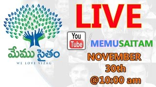 Memu Saitam Full Event - Telethon for Hudhud Cyclone Relief Fund