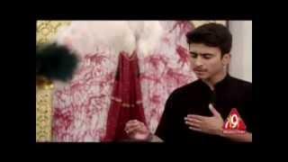 getlinkyoutube.com-Syed Hamza Ali Naqvi Hun Akhri Welay Di 2014-15