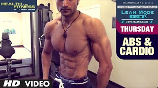 Thursday - Abs & Cardio | LEAN MODE by Guru Mann | Health and Fitness