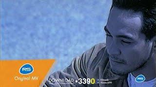 getlinkyoutube.com-ยอม : หิน เหล็ก ไฟ | Official MV