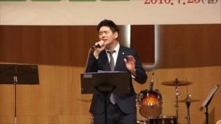getlinkyoutube.com-2016 DFC1318청소년캠프 - 만남1.김브라이언