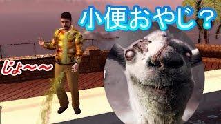getlinkyoutube.com-小便おやじ許さねえ!〔GoatZ Goat Simulator ゴートシミュレーター〕