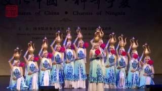 """getlinkyoutube.com-""""文化中国·神奇宁夏""""华盛顿精彩回顾"""