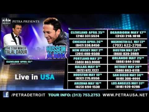 Hussien El Deek Live in USA Tour