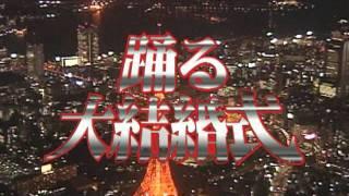 getlinkyoutube.com-2次会オープニング