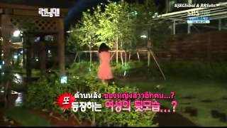 getlinkyoutube.com-รันนิ่งแมน Running Man ตอนที่ Ep  1 ซับไทย