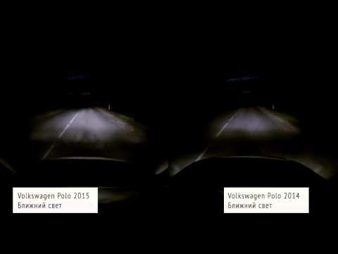 Обновленный Volkswagen Polo-седан против старого: чьи фары светят лучше?