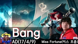 getlinkyoutube.com-Bang - 미스 포츈 하이라이트 영상 / Miss Fortune Highlights