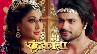 Chandrakanta - 18th February 2018 - Full Launch Video | Colors Tv Chandrakanta Serial News 2018
