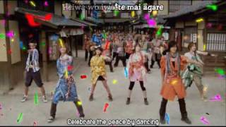 getlinkyoutube.com-Samurai Sentai Shinkenger VS Go-onger Ending Rap Subbed