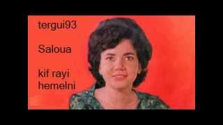 getlinkyoutube.com-Saloua Kif rayi hemelni