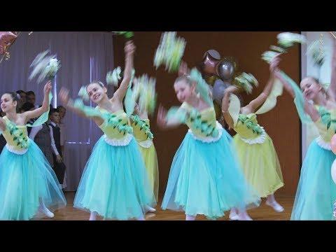Нежный танец «Секретный мир». Ученицы средних классов