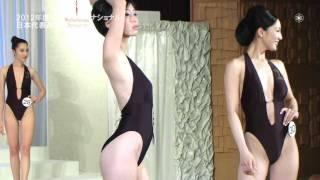 吉松育美と30名の水着審査 【ミス・インターナショナル ジャパン 2012】