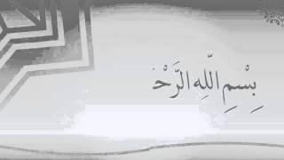 getlinkyoutube.com-مقدمة بسم الله الرحمن الرحيم