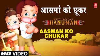 getlinkyoutube.com-Aasman Ko Chukar Dekha I Return Of Hanuman (Animation)