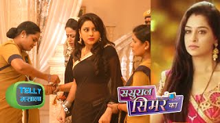 getlinkyoutube.com-Daayan Mohini ARRESTED in Sasural Simar Ka