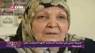 ام نوري صاحبة اشهر مطعم للاكلات العراقية والايرانية