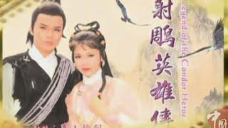 getlinkyoutube.com-经典回声--电视剧主题曲 【中国文艺20150703】720P