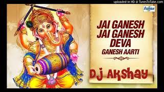 Jai Ganesh Jai Ganesh Deva   Bhakti Aarti   (Hard Dholki Mix)   DjAkshay