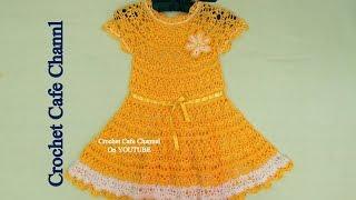 كروشيه فستان صيفي سهل #كروشيه_كافيه#Crochet Cafe Channel