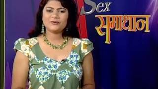 गुदा मैथुन यानि एनल सेक्स और जरुरी बातें | How Safe Is Anal Sex? Tips for Anal Sex