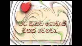 getlinkyoutube.com-kadulu wessak wela priyantha