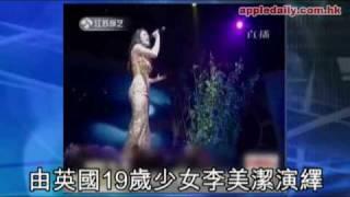 英女唱中文歌唱贏中國人