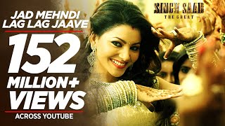 getlinkyoutube.com-JAD MEHNDI LAG LAG JAAVE VIDEO SONG | SINGH SAAB THE GREAT | SUNNY DEOL URVASHI RAUTELA