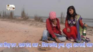 getlinkyoutube.com-HD Video 2016 New Bhojpuri Best Said Song    Daru Piyala Me Ka Burai Ba    Kajal Anokha, Shivam Raj