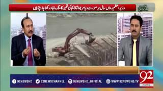 Bakhabar Subh 09-05-2017 - 92NewsHDPlus