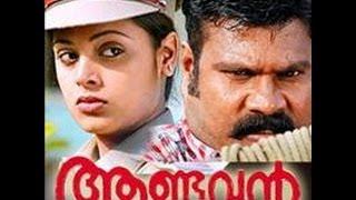 Aandavan 2008: Full Malayalam Movie | Alex Paul | Kalabhavan Mani | Sindhu Menon