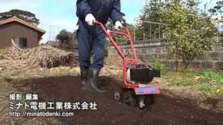 低価格軽量ボディの小型耕運機!日工タナカのカルチベータ (作業編)